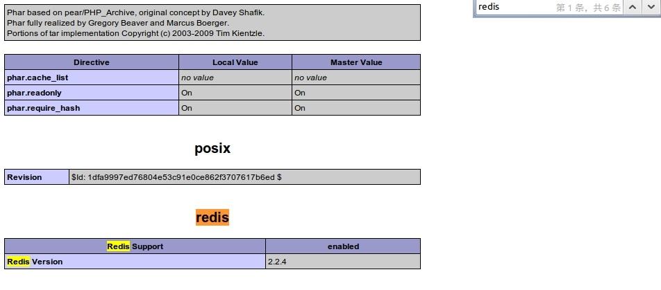 PHP 使用 Redis