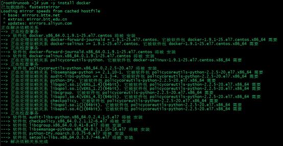 CentOS Docker 安装