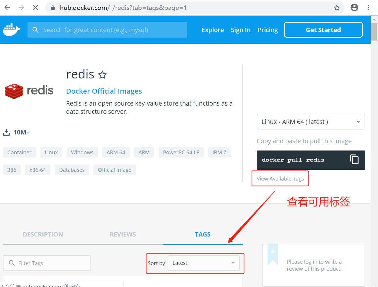Docker 安装 Redis