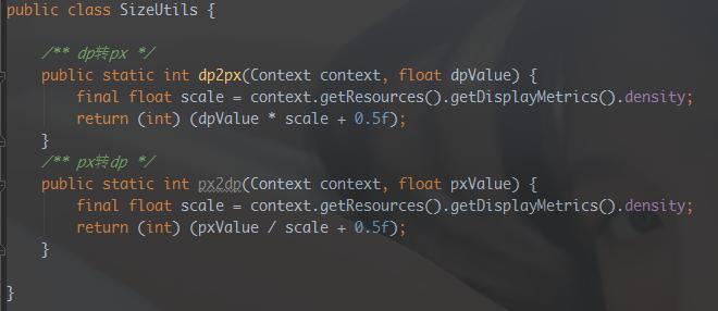 12.3 DrySister看妹子应用(第一版)――3.图片加载优化(写个图片缓存小框架)