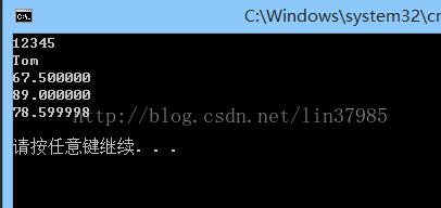 C 言语关于布局体做参数传送